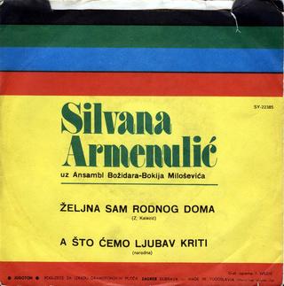Silvana Armenulic - Diskografija  R-248117