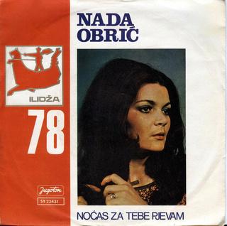 Nada Obric - Diskografija  R-248210
