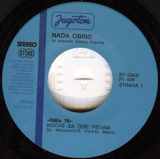 Nada Obric - Diskografija  R-248212