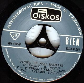 Predrag Zivkovic Tozovac - Diskografija R-248613