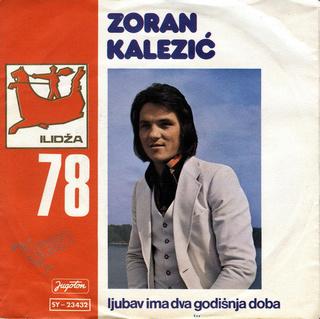 Zoran Kalezic - Diskografija R-249010