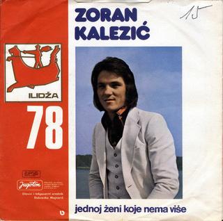 Zoran Kalezic - Diskografija R-249011