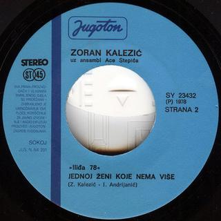 Zoran Kalezic - Diskografija R-249013
