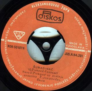 Predrag Zivkovic Tozovac - Diskografija R-249212