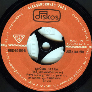 Predrag Zivkovic Tozovac - Diskografija R-249213