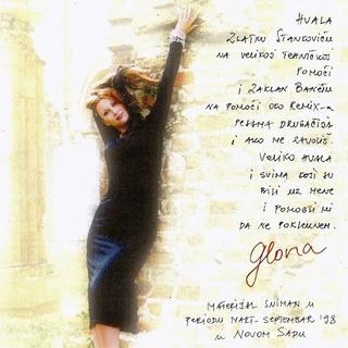 Gloria (Vesna Blagojevic) - Diskografija  R-250516
