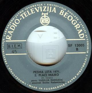 Predrag Zivkovic Tozovac - Diskografija R-250713