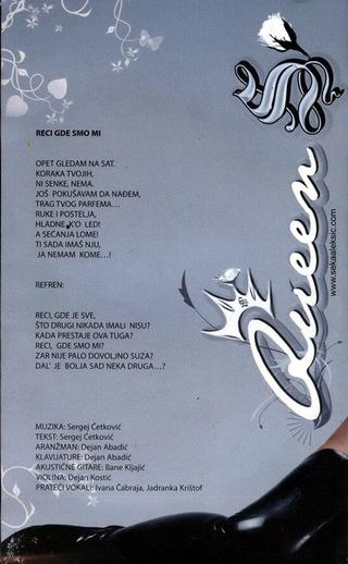 Seka Aleksic - Diskografija R-251015
