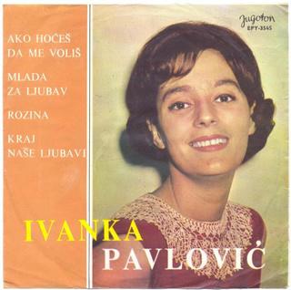 Ivanka Pavlovic - Diskografija R-251510