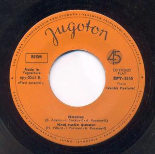 Ivanka Pavlovic - Diskografija R-251513