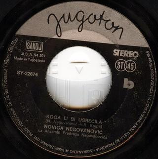 Novica Negovanovic - Diskografija R-251911
