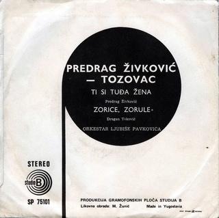 Predrag Zivkovic Tozovac - Diskografija R-252811