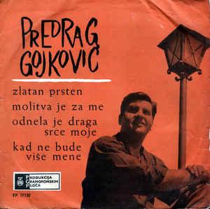 Predrag Gojkovic Cune - Diskografija  R-253114