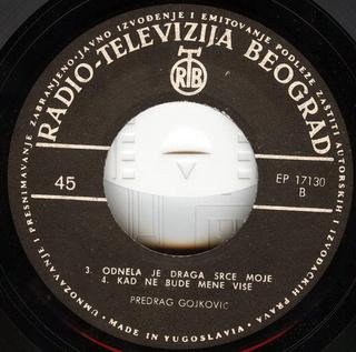 Predrag Gojkovic Cune - Diskografija  R-253115