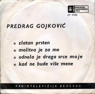 Predrag Gojkovic Cune - Diskografija  R-253116