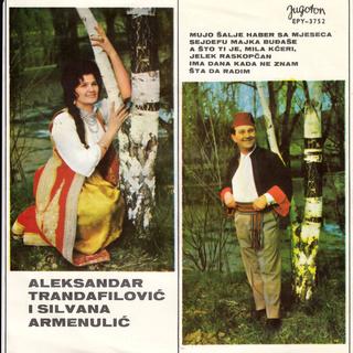 Silvana Armenulic - Diskografija  R-255510