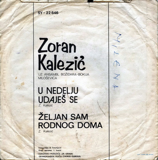Zoran Kalezic - Diskografija R-259010