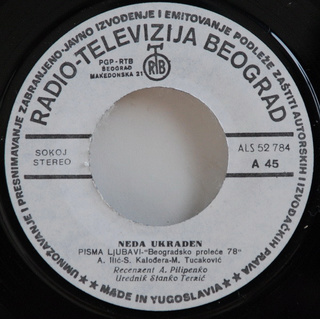 Neda Ukraden - Diskografija  R-260412