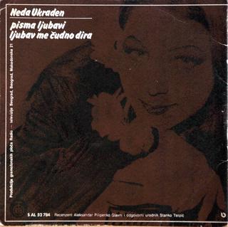 Neda Ukraden - Diskografija  R-260413