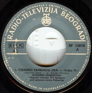 Muharem Serbezovski - Diskografija R-260512