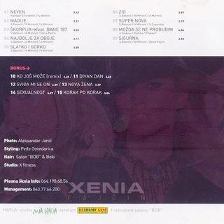 Ksenija Pajcin - Diskografija  R-264812