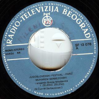 Muharem Serbezovski - Diskografija R-265522