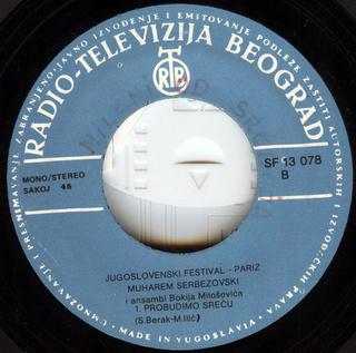 Muharem Serbezovski - Diskografija R-265523