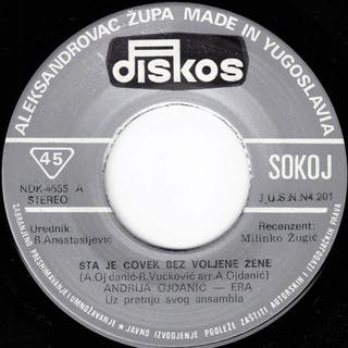 Andrija Era Ojdanic - Diskografija R-268610