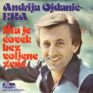 Andrija Era Ojdanic - Diskografija R-268611