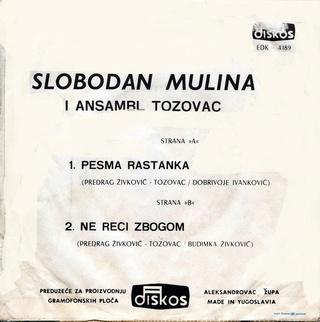 Slobodan Mulina - Diskografija  R-272510