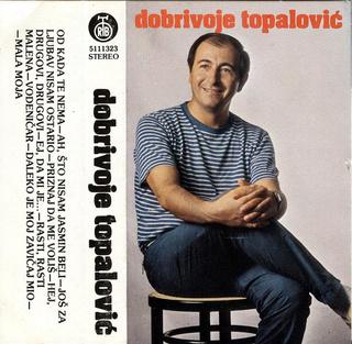 Dobrivoje Topalovic - Diskografija  - Page 2 R-273610