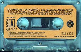 Dobrivoje Topalovic - Diskografija  - Page 2 R-273611
