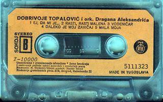 Dobrivoje Topalovic - Diskografija  - Page 2 R-273613