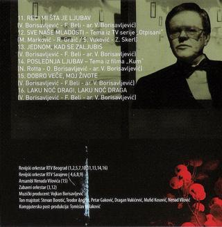 Leo Martin - Diskografija  - Page 2 R-273814