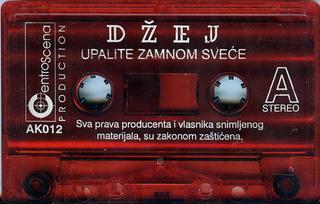Dzej Ramadanovski - Diskografija  R-275611