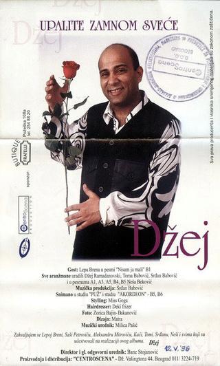 Dzej Ramadanovski - Diskografija  R-275612