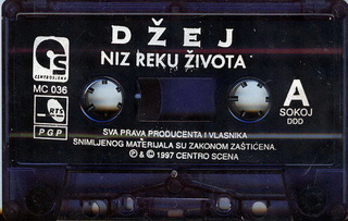 Dzej Ramadanovski - Diskografija  R-275615