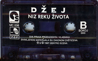 Dzej Ramadanovski - Diskografija  R-275616