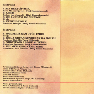 Dzej Ramadanovski - Diskografija  R-275617