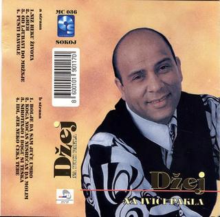 Dzej Ramadanovski - Diskografija  R-275619