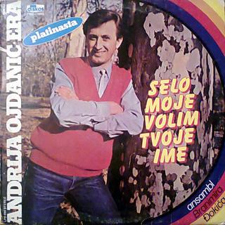 Andrija Era Ojdanic - Diskografija R-276710