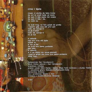 Emina Jahovic - Diskografija  R-277418