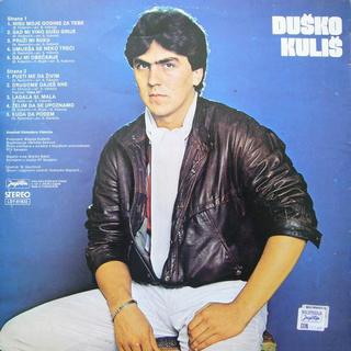 Dusko Kulis - Diskografija  R-278510