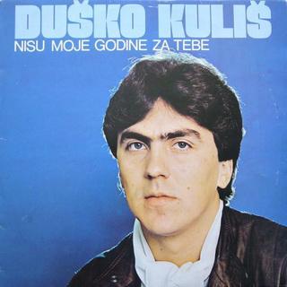 Dusko Kulis - Diskografija  R-278511