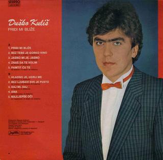 Dusko Kulis - Diskografija  R-278513