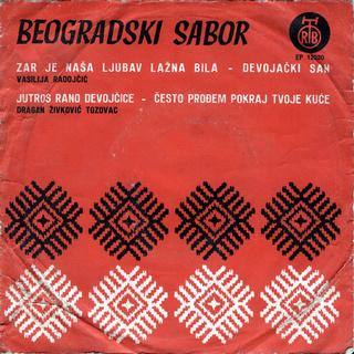 Predrag Zivkovic Tozovac - Diskografija R-280114