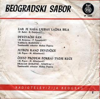 Predrag Zivkovic Tozovac - Diskografija R-280115