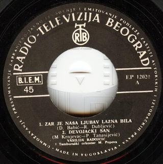 Predrag Zivkovic Tozovac - Diskografija R-280116