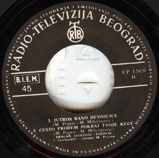 Predrag Zivkovic Tozovac - Diskografija R-280117