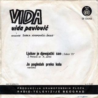 Vida Pavlovic - Diskografija 2 R-281510